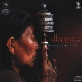 Dhyana/Singing Bowl Centre