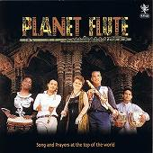 Planet Flute/Shristi & Pamela Whitman